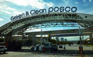 Spesial Envoy Mengunjungi Pabrik Baja Korsel Posco & Lotte